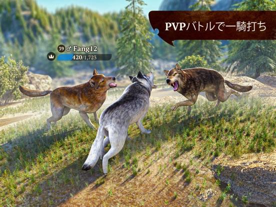 The Wolf: Online RPG Simulatorのおすすめ画像3