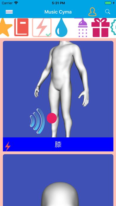 Music Cymaのおすすめ画像1