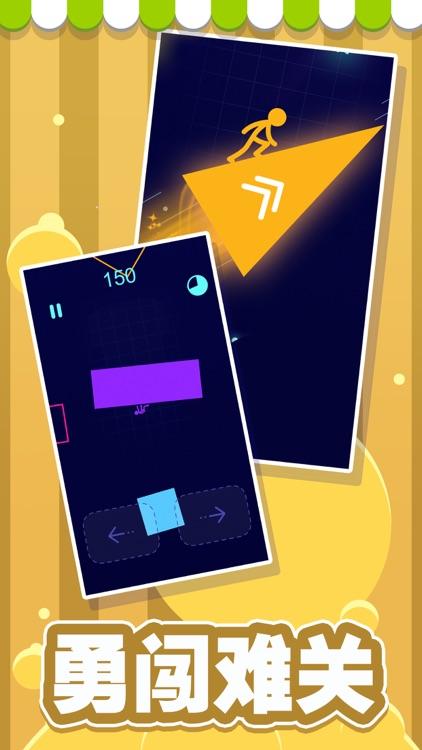 点亮它的色彩:极限运动 screenshot-3