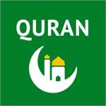 Коран Аудио книга на пк
