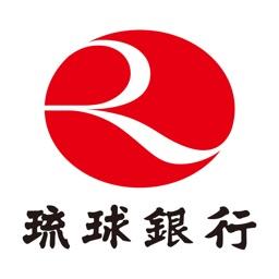 Eco通帳 By Bank Of The Ryukyus