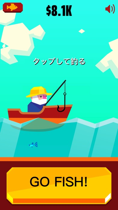 Go Fish! screenshot1