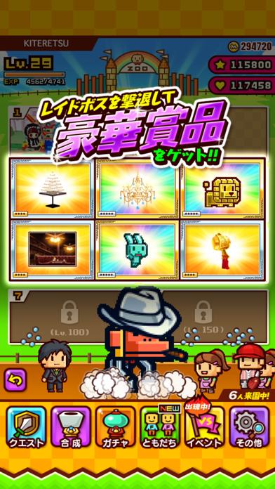 対戦ズーキーパー ScreenShot4