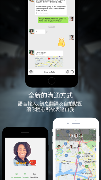 Screenshot for WeChat in Taiwan App Store