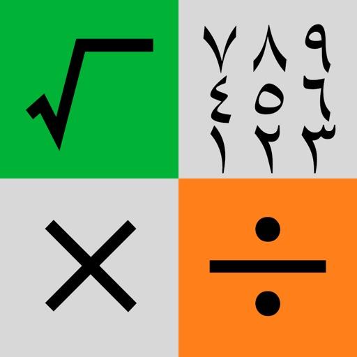 Basic Calculator - ArabiCalc