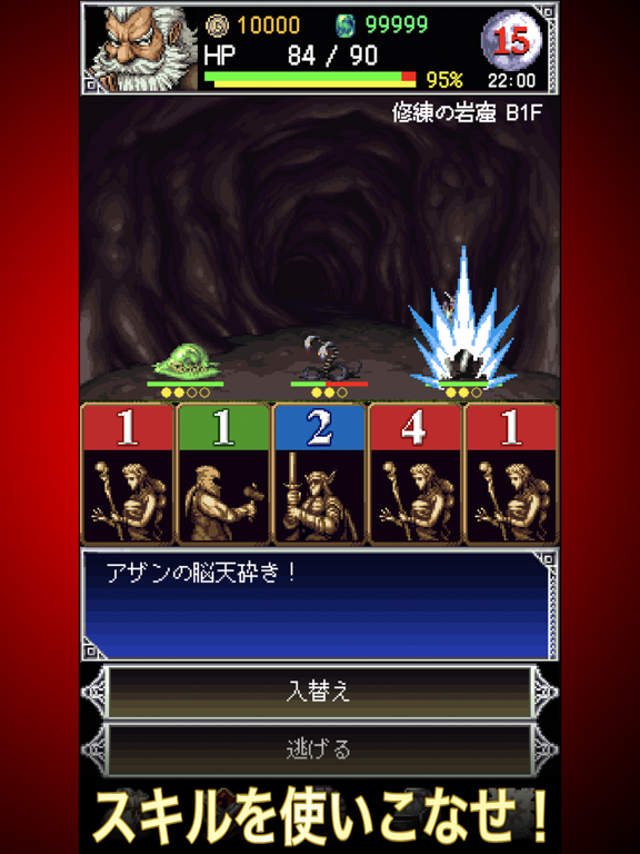 DarkBlood2 〜ダークブラッド2〜のおすすめ画像1