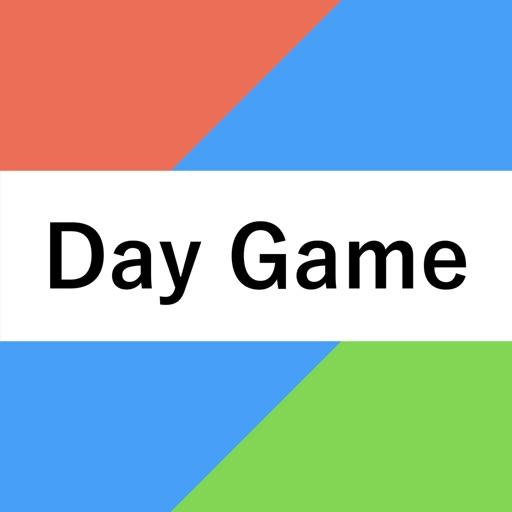 Day Game 行動日記