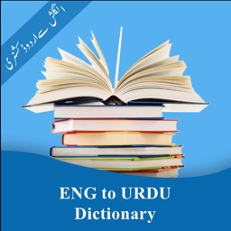 Eng to Urdu , Dictionary