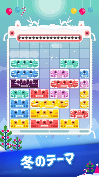 Slidey:ブロックパズルのおすすめ画像2