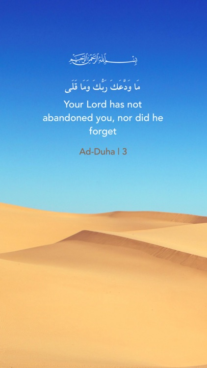 Daily Ayah - An Nour النور screenshot-5