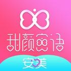 甜颜密语 icon