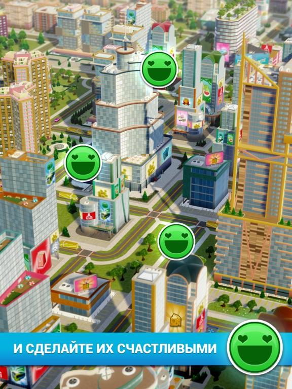 Игра Citytopia