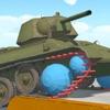戦車の履帯を愛でるアプリ - iPhoneアプリ