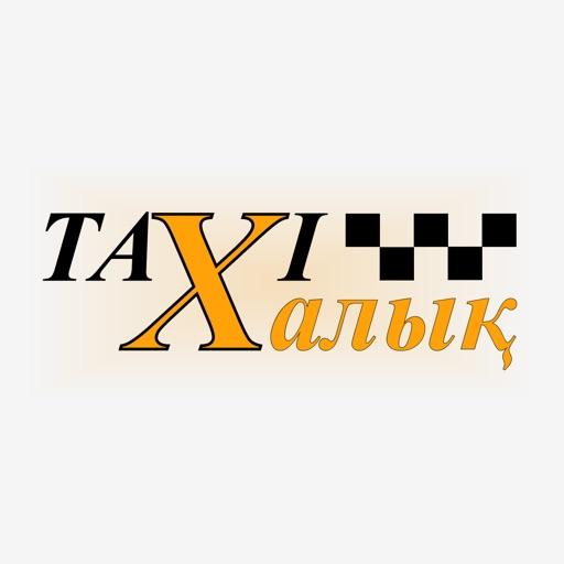 Такси Халык