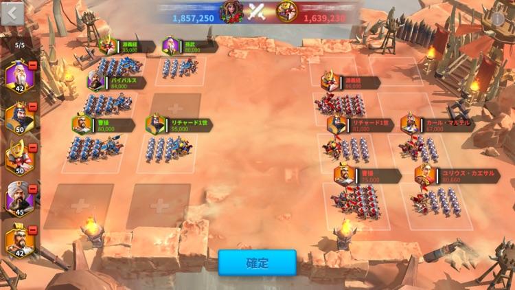 Rise of Kingdoms ―万国覚醒― screenshot-9