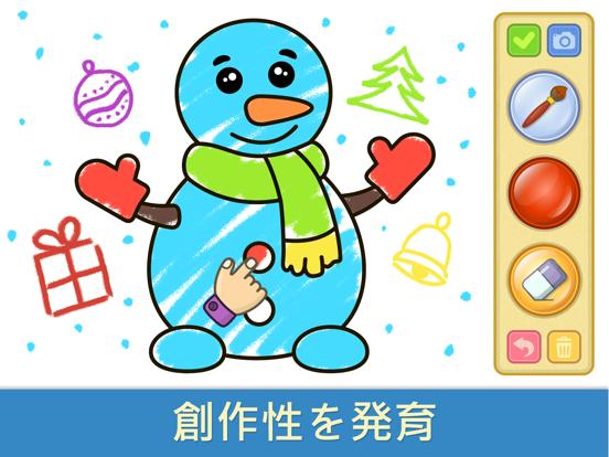 2歳、3歳、4歳の子供向けお絵かき・色塗り・落書き知育アプリのおすすめ画像3