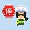 Hong Kong Police Stickers Ranking