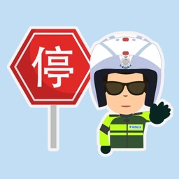 Hong Kong Police Stickers