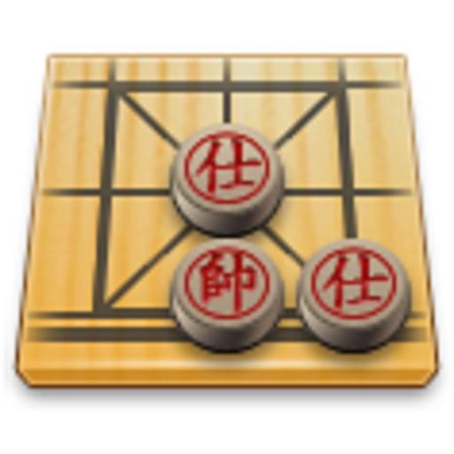 AI Chinese Chess (人工智慧象棋)