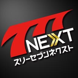 【777NEXT】スリーセブンネクスト