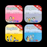 牛津上海版小学英语套装12册教材 -一年级起点课本同步有声双语点读机,课堂配套教程学霸100分学习辅导助手