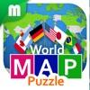 世界地図パズル 168国 - iPadアプリ