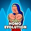 Homo 进化