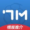 7M即時比分-足球探索情報體育網