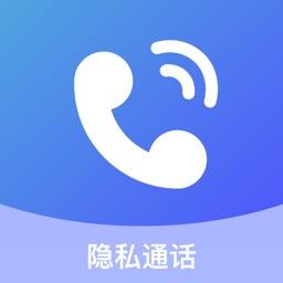 CC网络电话-网络电话虚拟号码隐私电话