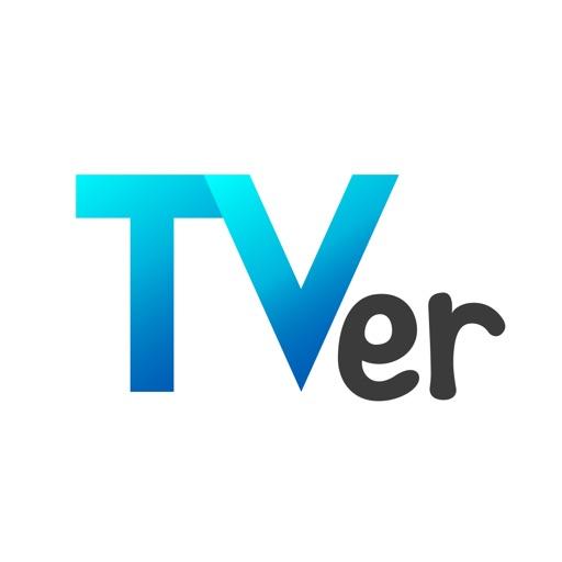 TVer(ティーバー) 民放公式テレビポータル