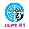 JLPT Hunter N2