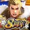 戦国炎舞 -KIZNA- 【人気の本格戦国RPG】 - iPhoneアプリ