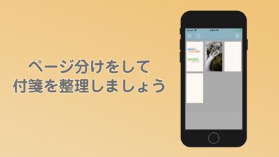 TouchMemo - シンプル・簡単・お手軽付箋メモアプリ ScreenShot4