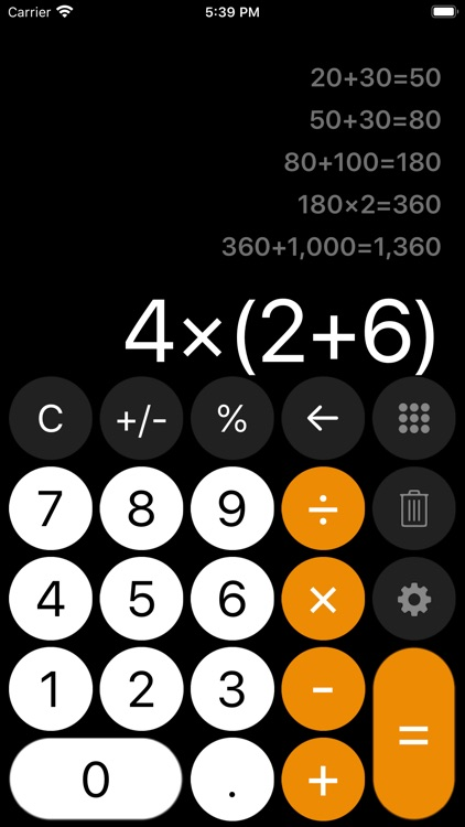 Calculator - with history tape