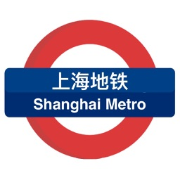 Shanghai Metro - Route Planner
