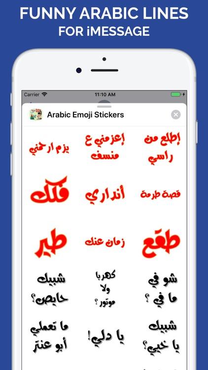 Arabic Emoji Stickers screenshot-9