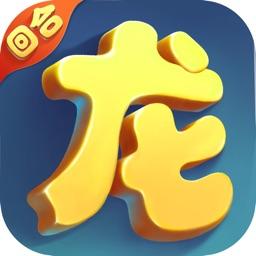 梦幻龙谷 - 热血少年单机游戏!