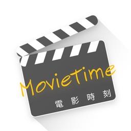 電影時刻 MovieTime