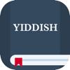 Thi Uyen Dao - Yiddish vocabulary & sentences アートワーク