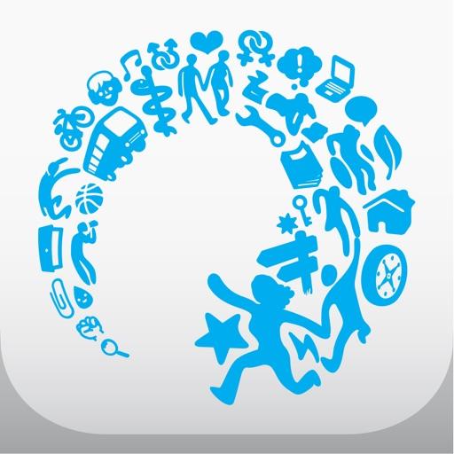 SUVCC Mobile App