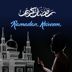 Ramadan 2021 - Quran,Allah