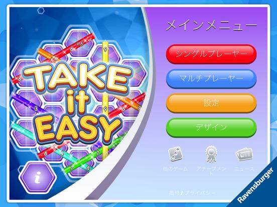 Take It Easyのおすすめ画像1