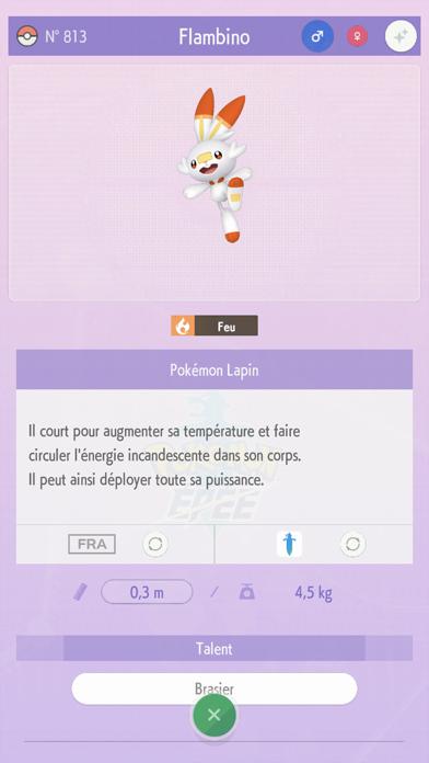 Pokémon HOME sur pc