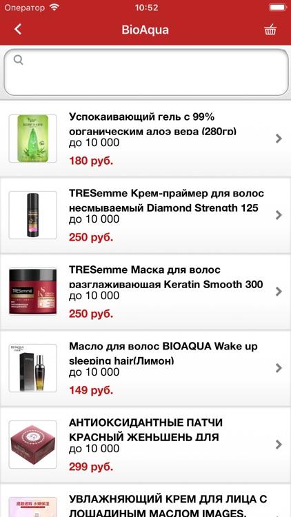 Cosmeticadarom.ru screenshot-3