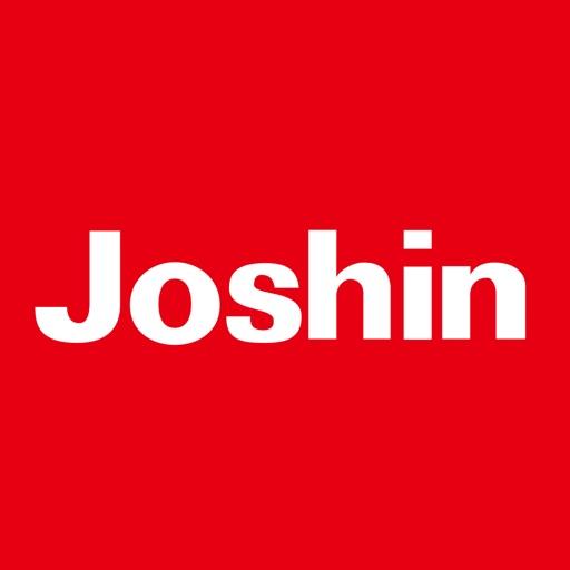 ジョーシンアプリ
