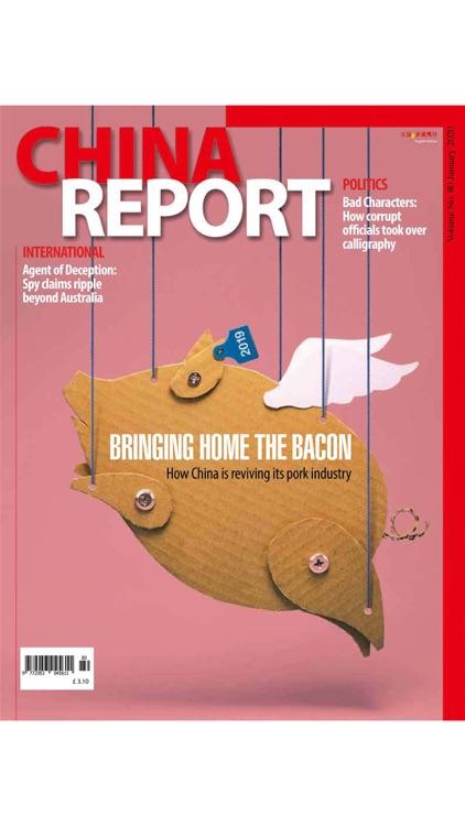 China Report – News Magazine screenshot-9