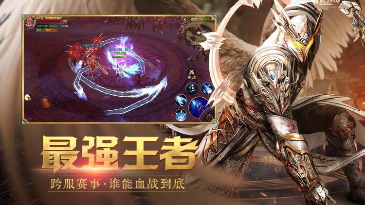 天使纪元-周年盛典 screenshot-3