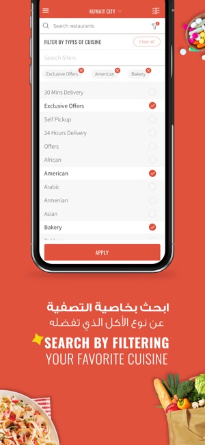 d5c25a7e5 Carriage - Food Delivery on the App Store