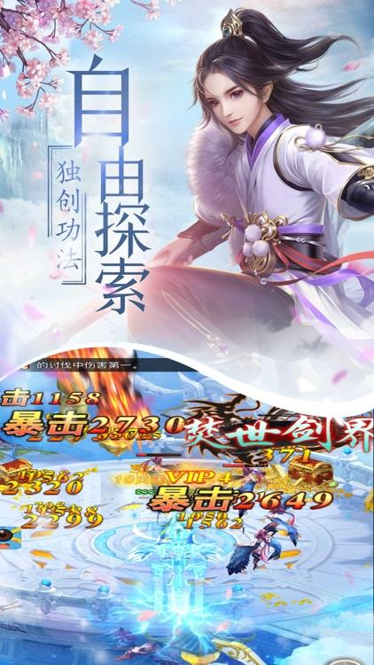 九域仙王-修仙动作手游 screenshot-4
