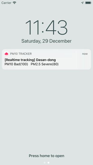 PM10 Tracker (미세먼지알림이)のおすすめ画像3